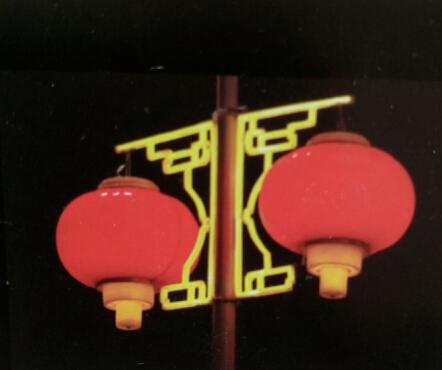 led灯笼/路灯杆亮化美化灯/led街道景观装饰灯(含铁架:180元/套图片