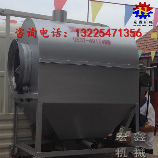 豆干辣椒炒货机炒芝麻机电瓶式燃气炒货机