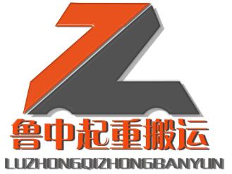 logo logo 标志 设计 图标 329_248