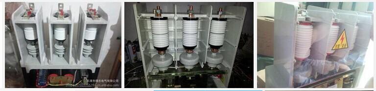 。该产品使用环境海拔高度不超过200 EVS-400A/1.14KV交流真空接触器 产品报价 (驰迪电气)2 概述 1.1 主要用途及适用范围 CKJ5系列低压交流真空接触器,适用于交流50Hz、额定工作电压至1140V,额定工作电流至800A的电力系统中,远距离接通与分断线路及频繁地起动和停止控制交流电动机用;并适宜与各种保护装置(JDB电子综合保护器、JR9型过流保护装置、阻容吸收装置)组成磁力起动器,特别适宜组成防爆型磁力起动器。 1.