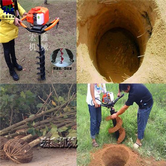 大马力挖坑机图海城各种钻头植树挖坑机