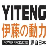 上海宜藤发电机有限公司