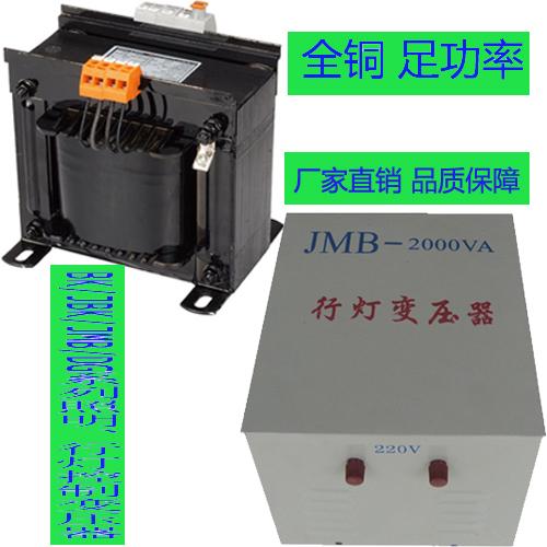 三相干式变压器SG-300VA伺服电机数控机床专用(全铜)