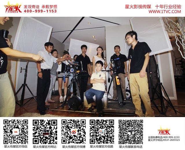 沂源影视拍摄制作公司、企业宣传片拍摄制作、微电影、微短片、创意视频7
