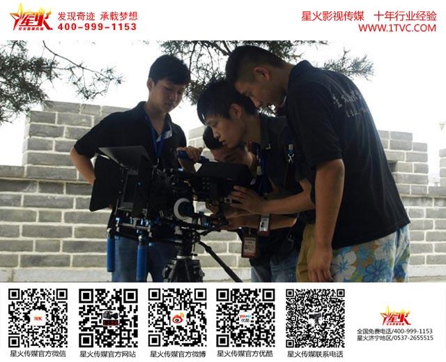 枣庄影视拍摄制作公司、企业宣传片拍摄制作、微电影、微短片、创意视频7