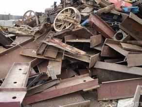 石家庄废旧钢材回收、废钢回收、呈祥板材回收公司
