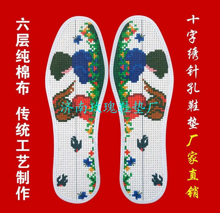 十字繡鞋墊繡法鞋墊十字繡