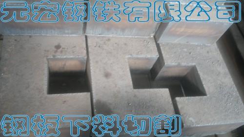 山东轴承座切割、钢板切割