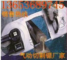 切割锯进口锯条-云南文山-便携式风动切割锯
