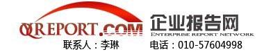 双电层电容器市场消费者调查及未来前景预测报告2015-2020年