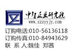 提供:中国家具用品项目投资风险分析报告