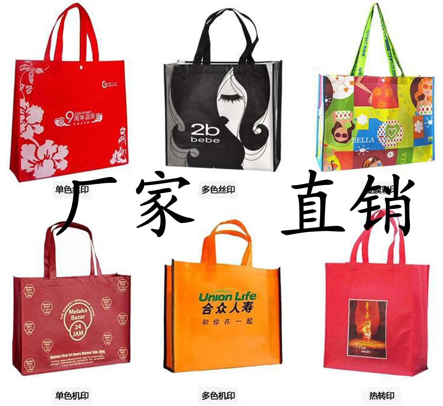 淄博桓台县做广告促销礼品广告礼品厂家直销批发