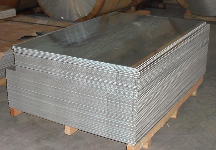 铝箔胶带价(格)