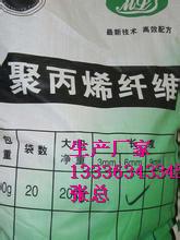 鞍山批发651型止水带_云商网招商代理信息