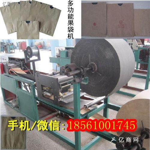 双层梨袋机、皇冠梨套袋纸袋生产制造机器、山东凯祥酥梨套袋纸袋机厂家直销