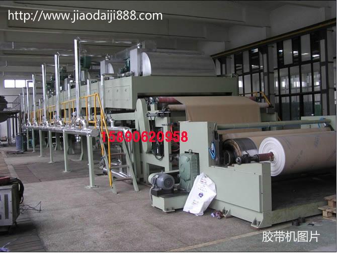 胶带机生产设备 涂布机 分切机 复卷机 自动切台