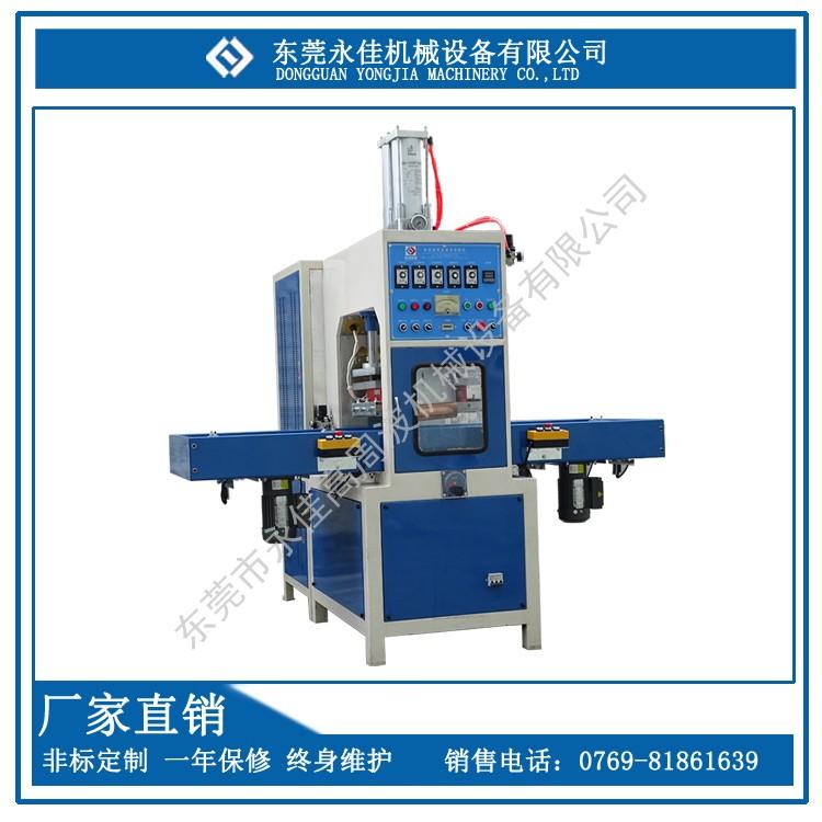 东莞永佳机械PET儿童房卡通贴纸高周波熔断机、卡通贴纸压印机