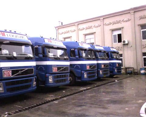 北京观海国际物流运输公司北京长途短途搬家物流运输公司北京长途短途搬家