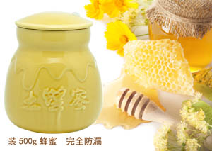 蜂蜜瓶蜂蜜瓶供应商蜂蜜瓶批发