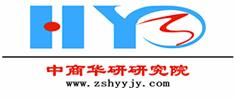 中国工业衡器市场发展形势及投资机遇分析报告2015-2020年