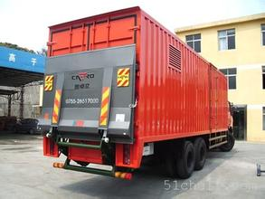 张家口到广东广州物流运输公司13381419048大件托运服务