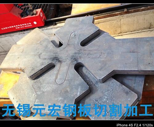 山东轴承座下料、板材切割