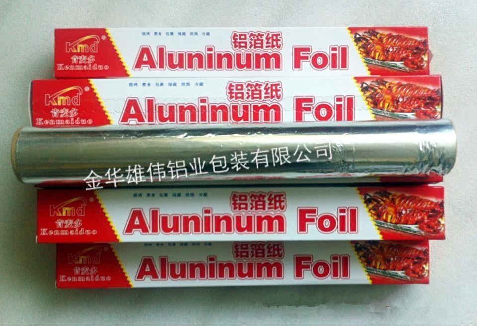 家用铝箔卷 烧烤锡纸