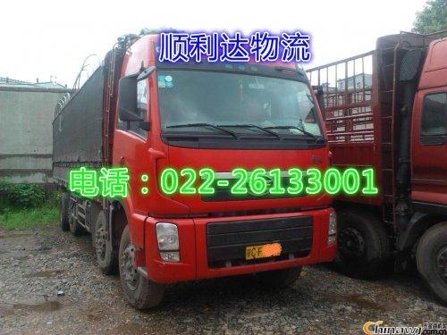 塘沽到吐鲁番配货公司26133001散货运输