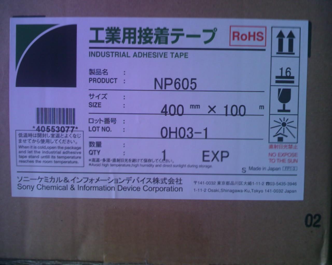 索尼NP605
