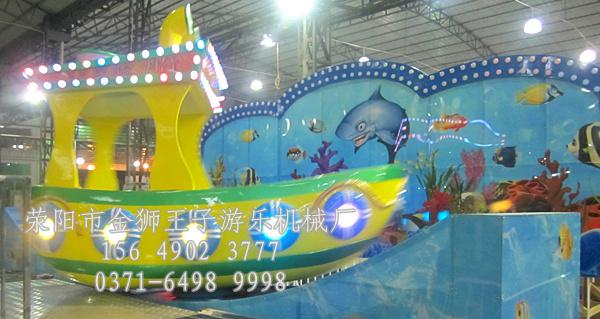 海上遨游游乐设备儿童游乐设备海上遨游公园游乐设备