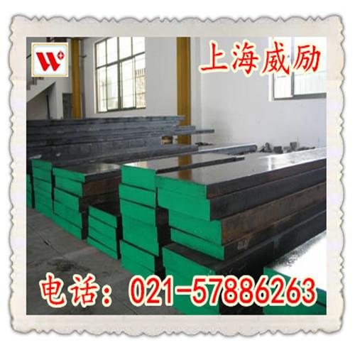 进口WKE45高速钢材料