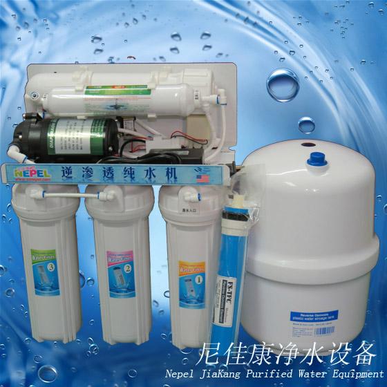 尼佳康5级RO纯水机平价直饮水机