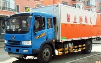 东莞市到临汾市安泽县液体危险品物流.757