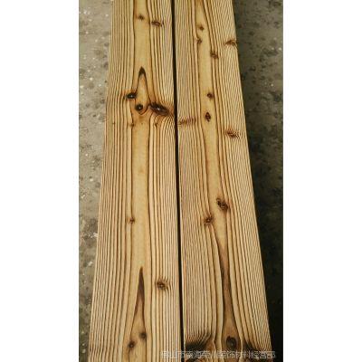 求购芬兰松木板浅色火烧炭烧碳化木板装饰板材吊顶背景墙板护墙板材