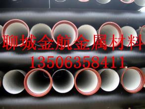 怀化1.0MPA普通给水球墨铸铁管