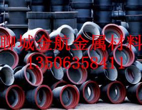 郴州1.0MPA普通给水球墨铸铁管