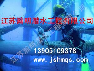 永州市潜水探测施工队