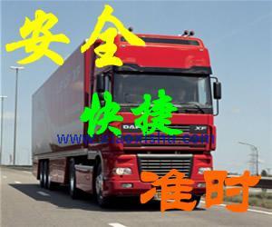 武邑到深圳物流专线直达、货运公司15801552386、哪家好