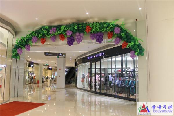 深圳登峰气球是一家专业从事商场,超市,酒店,服装店等等企业开业气球图片