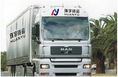深圳机械电器运输公司到黑龙江黑河安全专线