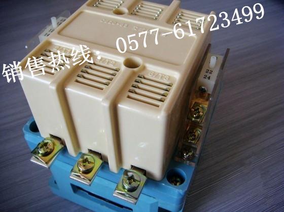 如电热器,电焊机,照明设备,接触器不仅能接通和切断电路,而且还具有低