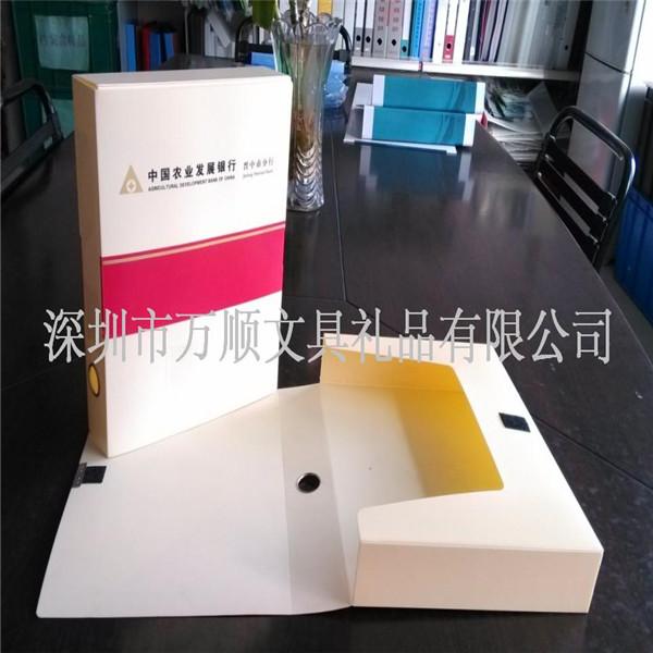 定做塑料档案盒/直销彩色文件盒/优质农业银行资料盒超低报价