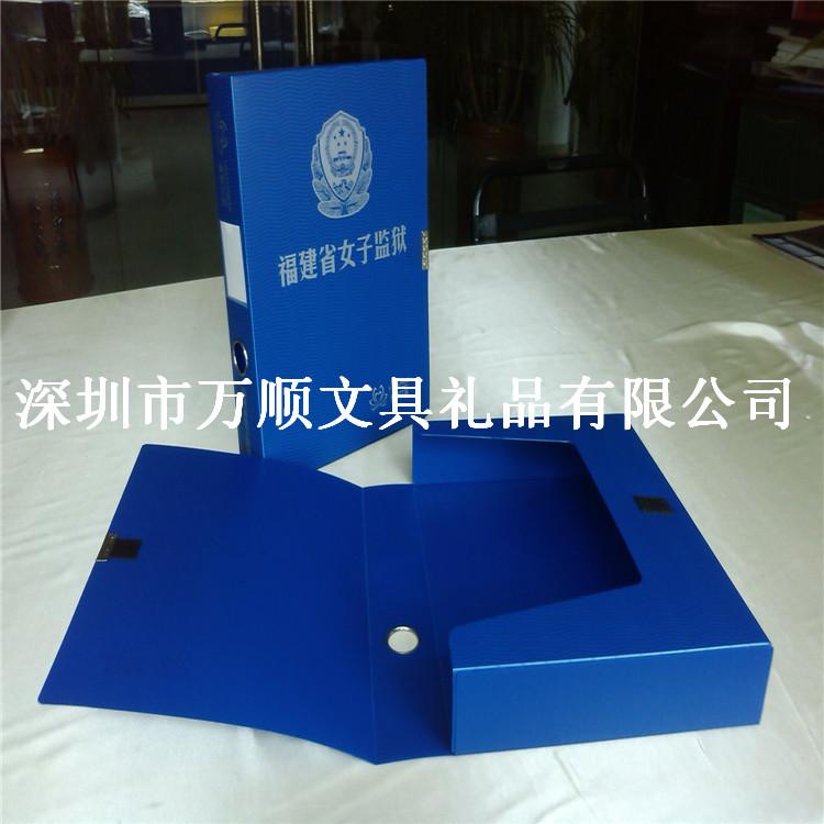 塑料粘扣式文件盒、可拆式档案盒、资料册青青青免费视频在线直销