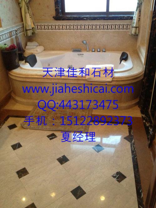 大理石材浴缸、人造石材台盆、啡网浴缸石材、洗手间台面板石材/窗台石/橱柜台面板/厂家