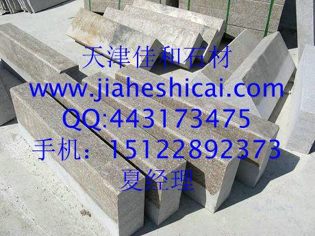 天津珍珠花路沿石、大理石材、花岗岩、石材马路牙、铺路石、拼花板、石材栏杆/厂家/批发