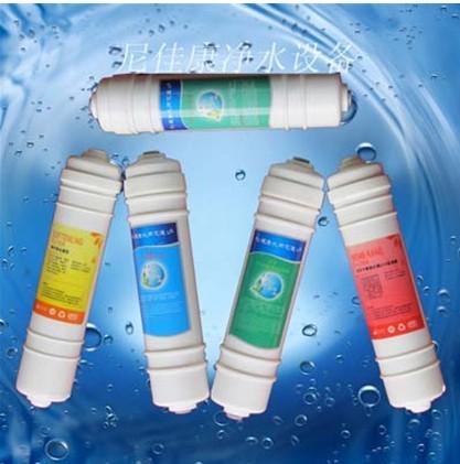尼佳康I型韩式负离子小分子滤芯净水器滤芯纯水机滤芯
