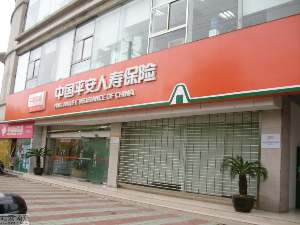 淮北平安人寿财产保险新版门头制作加工加3m反光膜610图片