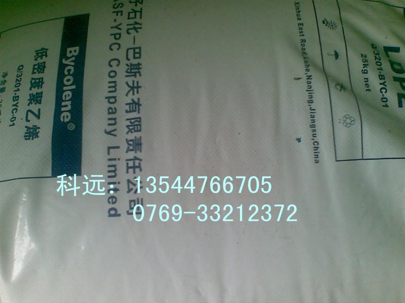 库存MXD6/C-408日本东洋纺织T-600美国伊士曼(图