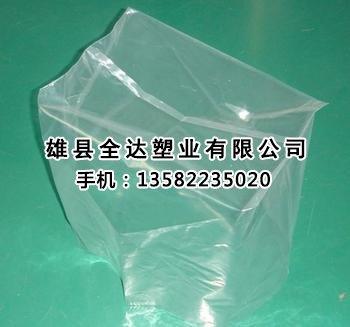 浙江方底袋报价、浙江方底袋图片、浙江方底袋生产厂家、方底袋规格