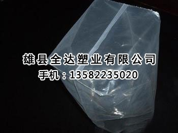 杭州塑料方底袋厂家、杭州塑料方底袋报价、杭州塑料方底袋生产基地